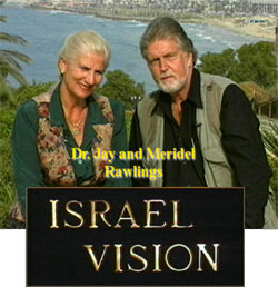 Dr. Jay and Meridel Rawlings